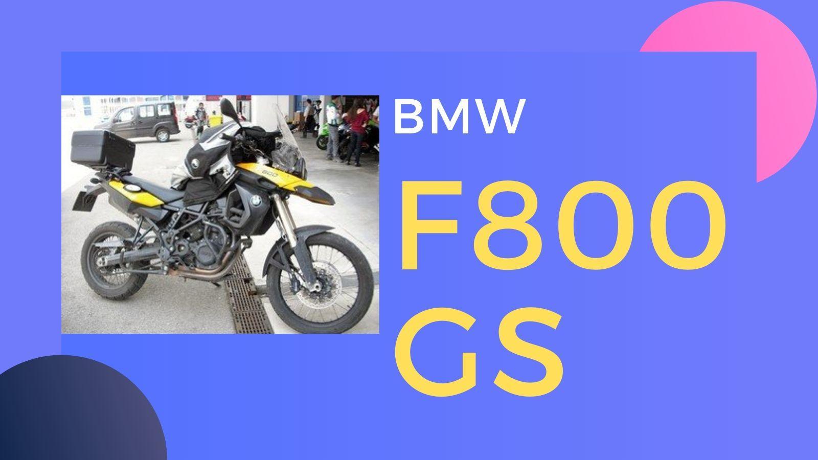 BMW F800 GS tanıtım