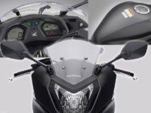 2014 Honda CBR650F tanıtım