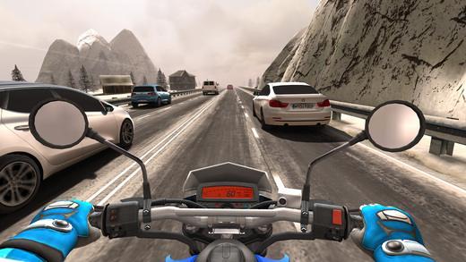traffic rider ileri bakış oyunu
